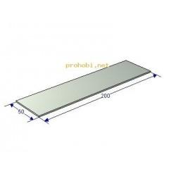 Aluminium plate 200x50x2 mm