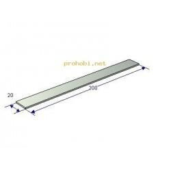 Aluminium plate 200x20x2 mm