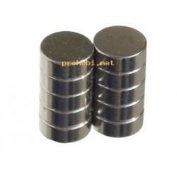 NEODYM MAGNETS SET 8x3mm...